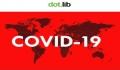 COVID-19 DISPONIBLE INFORMACIÓN CIENTÍFICA